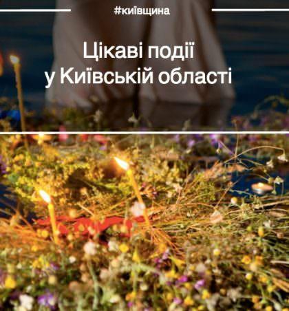 kiev33