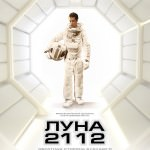 Рецензия на фильм Луна 2112 /Moon/ (2009)