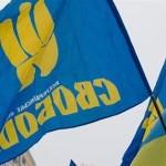 Украинской власти везет