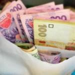 Украинцы будут больше зарабатывать