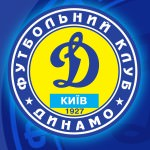 «Динамо» в ожидании еще одного приобретения