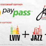 MasterCard PayPass освободил фестиваль Alfa Jazz Fest от наличных
