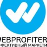 Повышаем эффективность работы сайта с Webprofiters