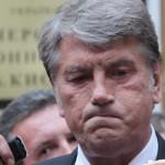 Иск к Виктору Ющенко отклонен