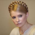 Юлию Тимошенко  наградили медалью за вклад в защиту свободы и демократии