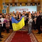 Лучшие спортсмены Украины