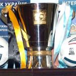 Сегодня в Одессе разыграют Суперкубок Украины