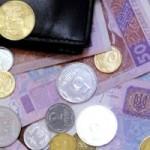 Сократилась задолженность по зарплатам