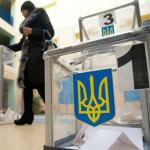Голосовать в Украине будут профессионально