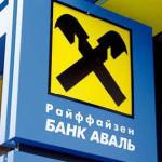 В Украину снова идут иностранные банки