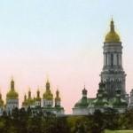 Празднования 1025-летия крещения Руси