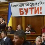 Выборы в Киеве: когда они состоятся и кто станет победителем?