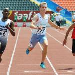 В Донецке стартует чемпионат мира по легкой атлетике