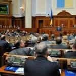 Депутаты ввели налог на беременность