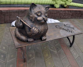 В Мурманске открыли памятник коту Семену
