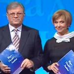 Фонд Ахметова выделит школьникам специальные степендии