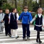 Центр дорожной безопасности для детей
