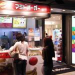 Как дешево поесть в Японии