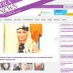 Экспресс-доставка новостей шоу-бизнеса