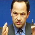 Тигипко объявил о создании новой партии
