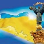 Украина независима от российского газа