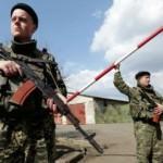На украинской границе ввели отметку об отказе во въезде