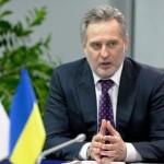 Дмитрий Фирташ: Украина должна стать мостом между Европейским Союзом и Россией