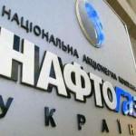 """Отставка замглавы """"Нафтогаза Украины"""""""