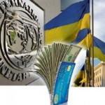 Второй транш для Украины от МВФ
