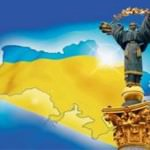 Как отметят День Независимости в Украине?
