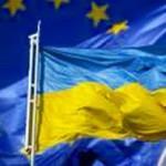 Поставка газа в Украину через Польшу