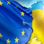 Помощь для Восточных областей Украины