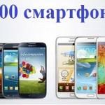 Samsung передал 3000 смартфонов в поддержку борьбы с лихорадкой Эбола