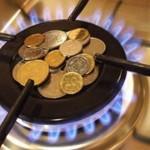 Несколько полезных советов, как сэкономить газ