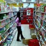 Теперь необходимый товар можно будет легко найти в разных интернет-магазинах