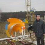 Ротор Онипко в Украине