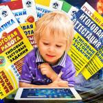 В Украине будет проведен конкурс школьных медиа