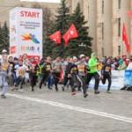 В Харькове состоялся марафон
