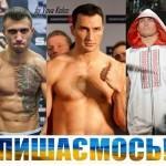 Яркие победы украинских спортсменов в мае 2015