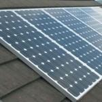 Волынское село освещают солнечные батареи