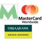 За проезд в киевском метро теперь можно заплатить бесконтактной картой MasterCard