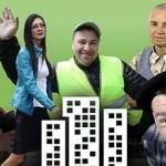 Украинский сериал про ЖЭК возможно скоро появится на экранах
