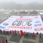 В Киеве ко Дню Презерватива студенты развернули огромный баннер с призывом защищаться от ВИЧ