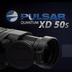 Новинка quantum xd50s покорила опытных охотников