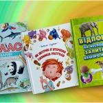 Cразу пять книг издательства «Виват» в рейтинге «Книга года»