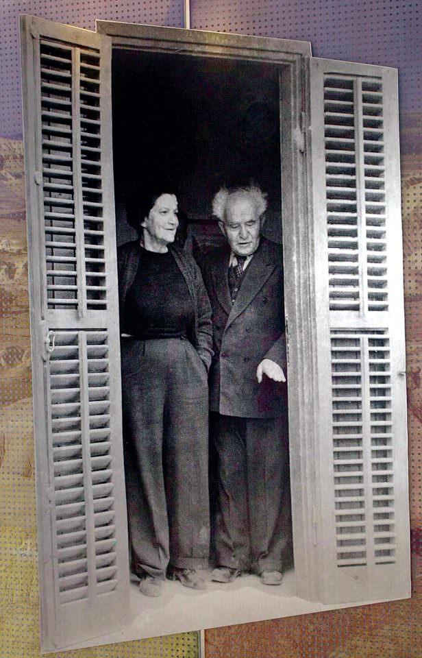 супруги Бен-Гурион в Сде-Бокер