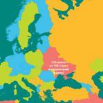 Украина поднялась на 134 место в мировом Индексе экономической свободы