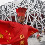 Что такое «Пекин+25» и в чем заключается его важность для Украины?