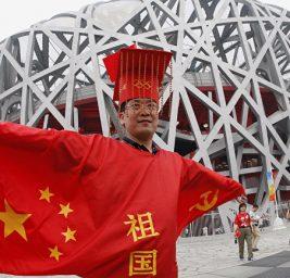 Что такое «Пекин+25»