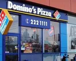Домино пицца